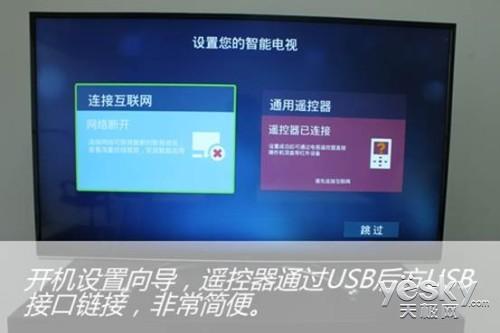 真智能易无限 康佳易TV6680全网首评