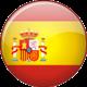 西班牙国家队