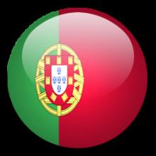 葡萄牙国家队