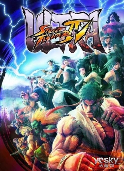 《终极街霸4》6月3日发售决定!摇杆推荐