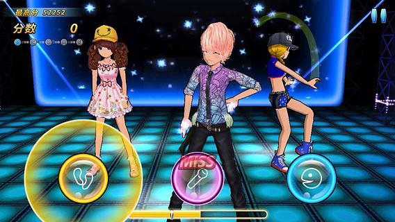 陌陌劲舞团iPhone版截图3