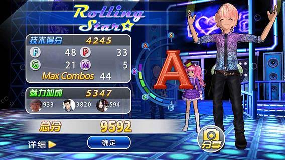 陌陌劲舞团iPhone版截图2