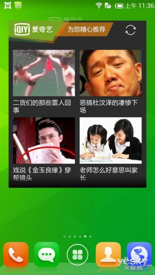 爱奇艺视频视频页王学昌插件图片