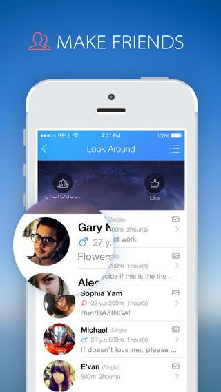 QQ国际版iPhone版截图4