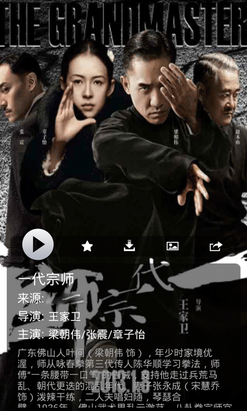 100tv高清播放器iPhone版截图1