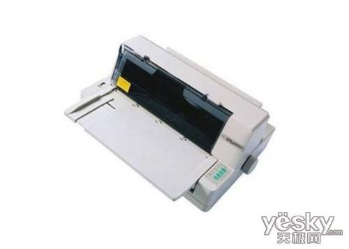 富士通9500GA打印机最新报价仅售3100元