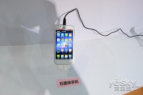 2014全触展:常州二维碳素引领石墨烯v碳素iphone上不了4g图片