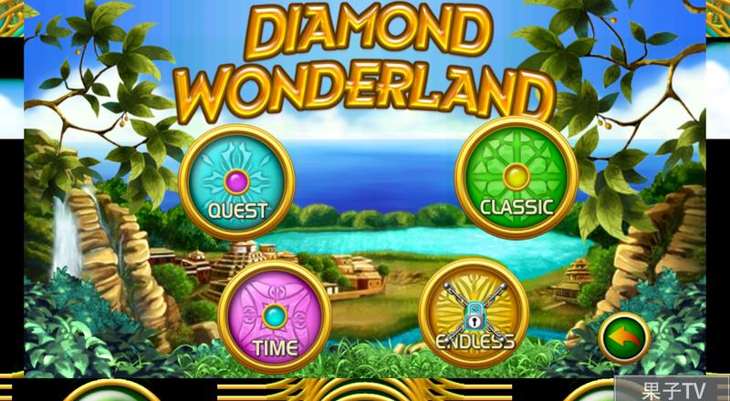 宝石仙境 HD截图2