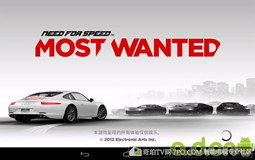 NFS Most Wanted标题图