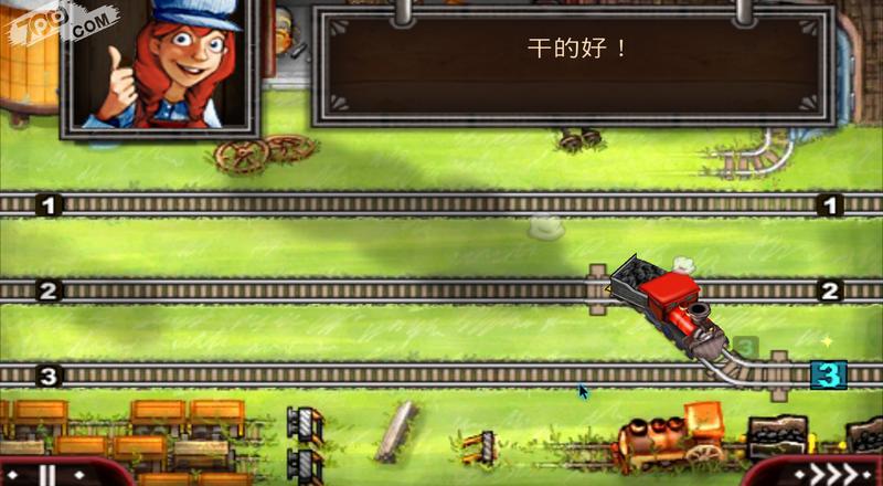 火车指挥官截图3