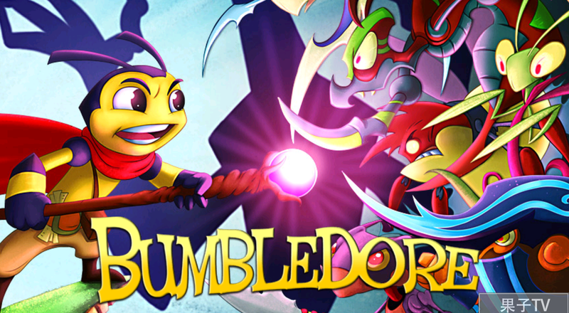 Bumbledore截图3