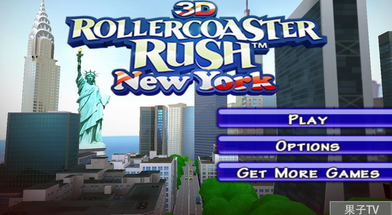 RollNY 3D截图2