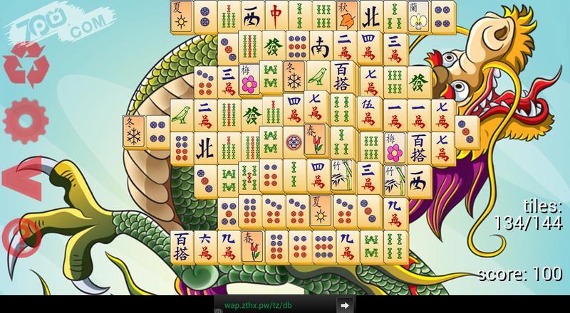 Mahjong HD截图2