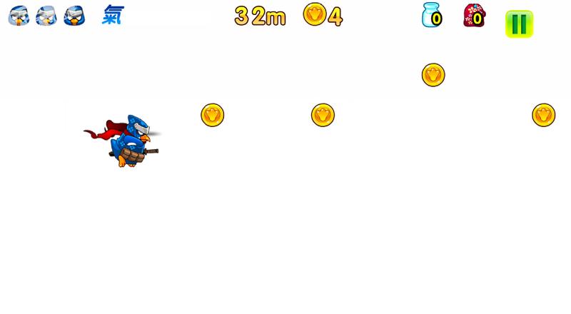 企鹅忍者截图3