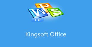 Kingsoft Office标题图