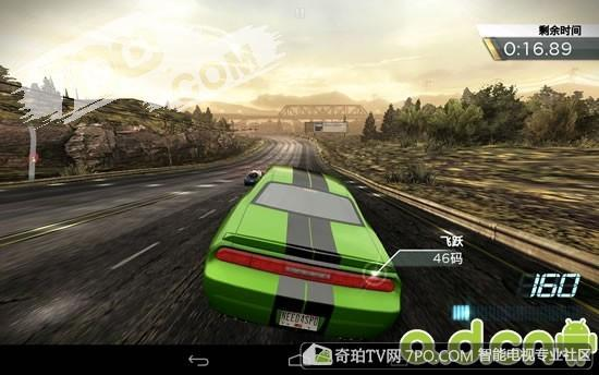 NFS Most Wanted截图2