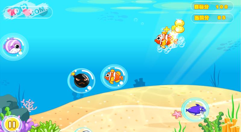 夢幻泡泡魚截图1