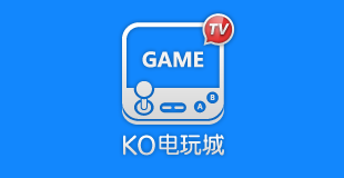 KO電玩城标题图