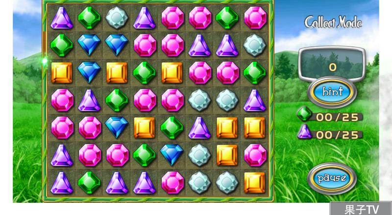 宝石仙境 HD截图1