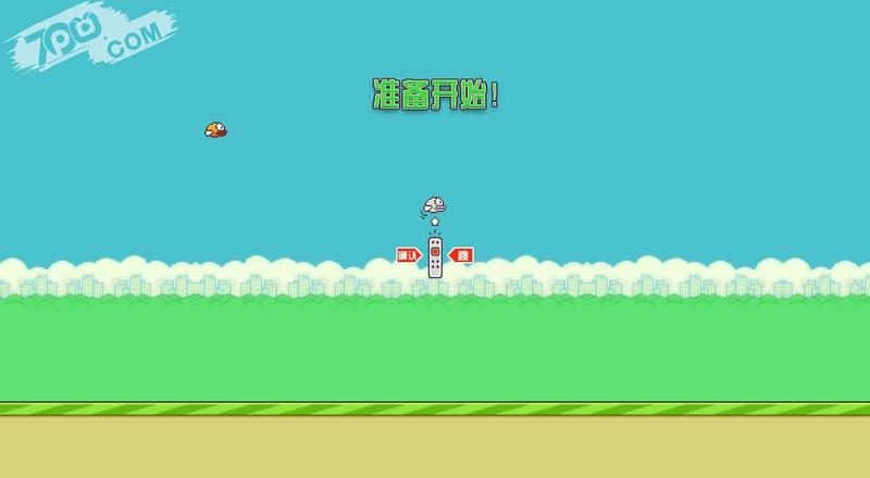 小鸟飞飞截图3