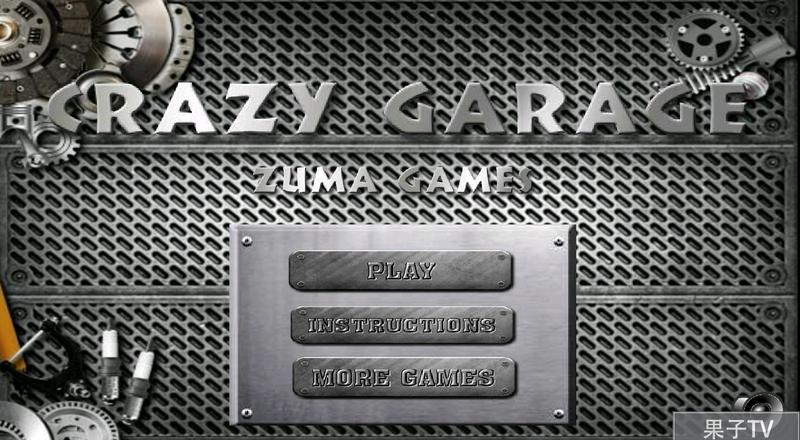 Crazy Garage截图3