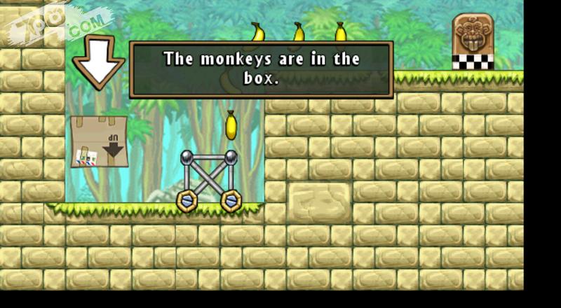 猴岛大冒险截图2