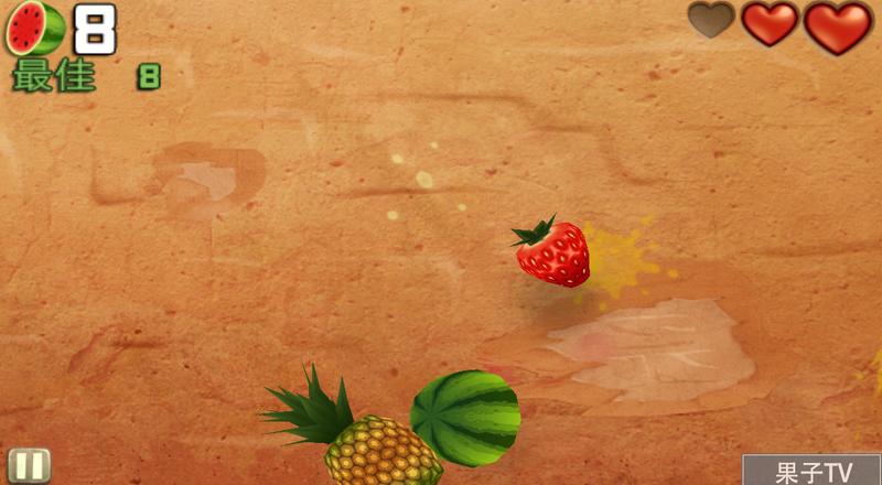 Fruit Ninja PiB截图1