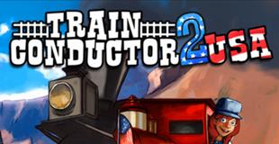 火车指挥官标题图