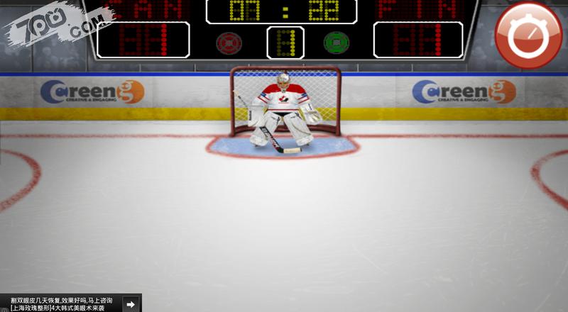 Hockey MVP截图2