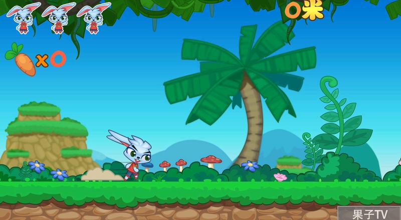 兔兔快跑截图2