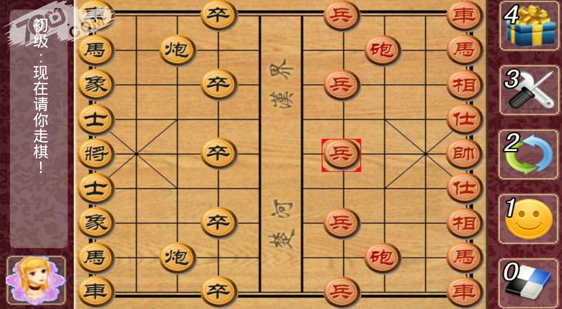 棋类大师截图2