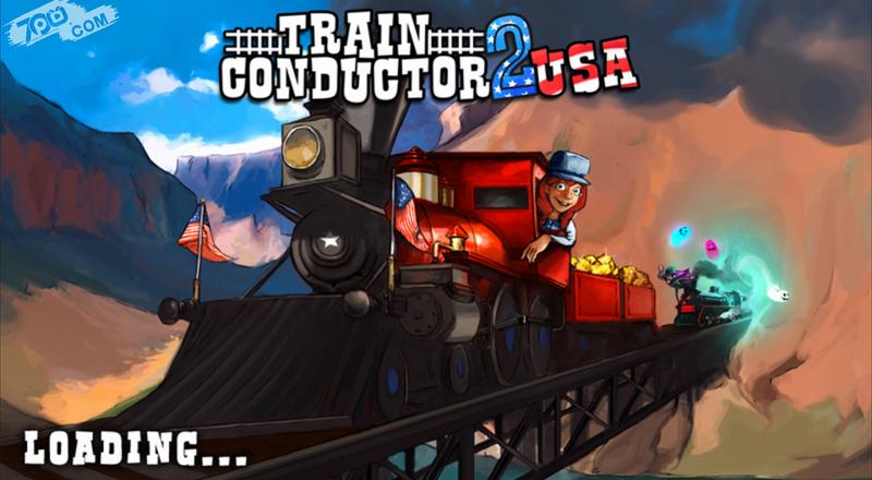 火车指挥官截图5
