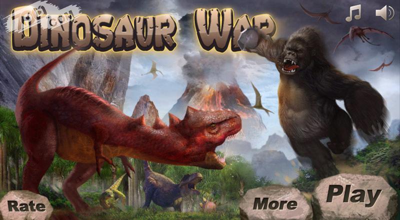 Dinosaur War截图1