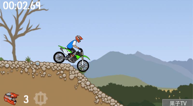 极限摩托截图1