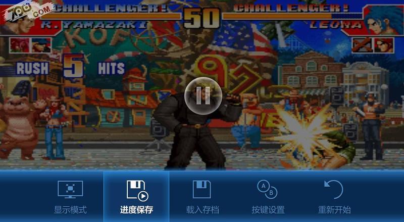 KO電玩城截图2