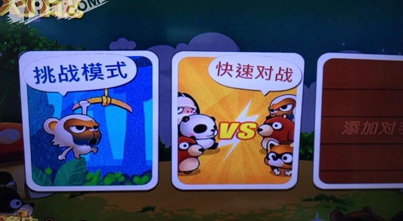 猴子也疯狂截图2