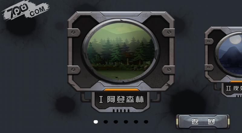 二战坦克截图2