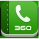 360安全通讯录Android版标题图