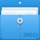 360文件管理器 安卓版标题图