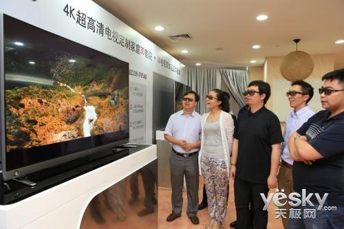 LG Display携震撼3D体验走进上海