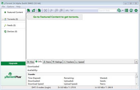 uTorrent截图1