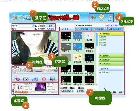 9158虚拟视频特效截图1