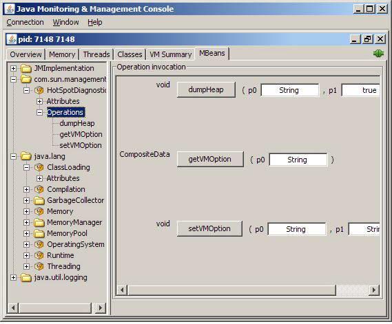 Sun Java SE Development Kit (JDK)截图1