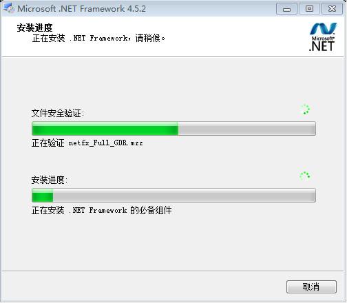 Microsoft .NET Framework 4截图2