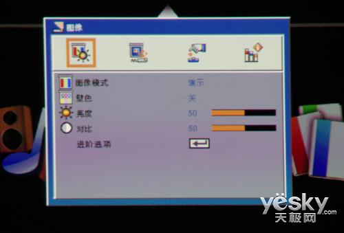 指尖上的影音 NEC L102W+微型投影机评测