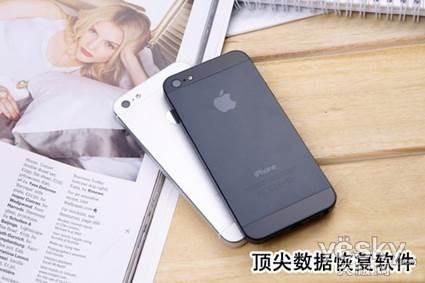 苹果手机教程 iPhone手机照片丢失怎么恢复