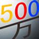 5ww彩票软件之双色球标题图