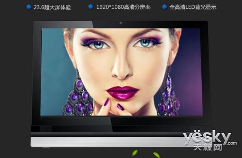 【天猫】23.6超大屏 阿芙罗S8抢购价3499元