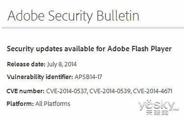 FlashPlayer恶意漏洞可窃浏览数据 已发补丁_天极yesky软件频道