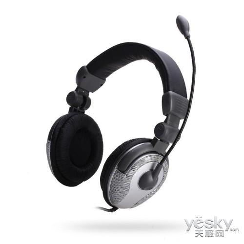 游戏折叠耳机 佳禾CD-840MV仅139元